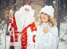 дед Мороз и Снегурочка для детей и взрослых на Рождество и новогодние праздники