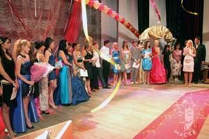 организуем выпускные вечера в Сургуте